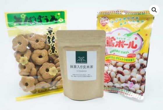 box japonaise : les avantages de commander des paniers gourmands